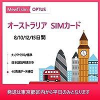 [OPTUS オーストラリア プリペイドSIMカード]8日間オーストラリア プリペイドSIMカードプリペイドSIMカード4G-LTE データ通信 使い放題 プリペイドSIMカードVデータ容量300MB/日Australia SIM