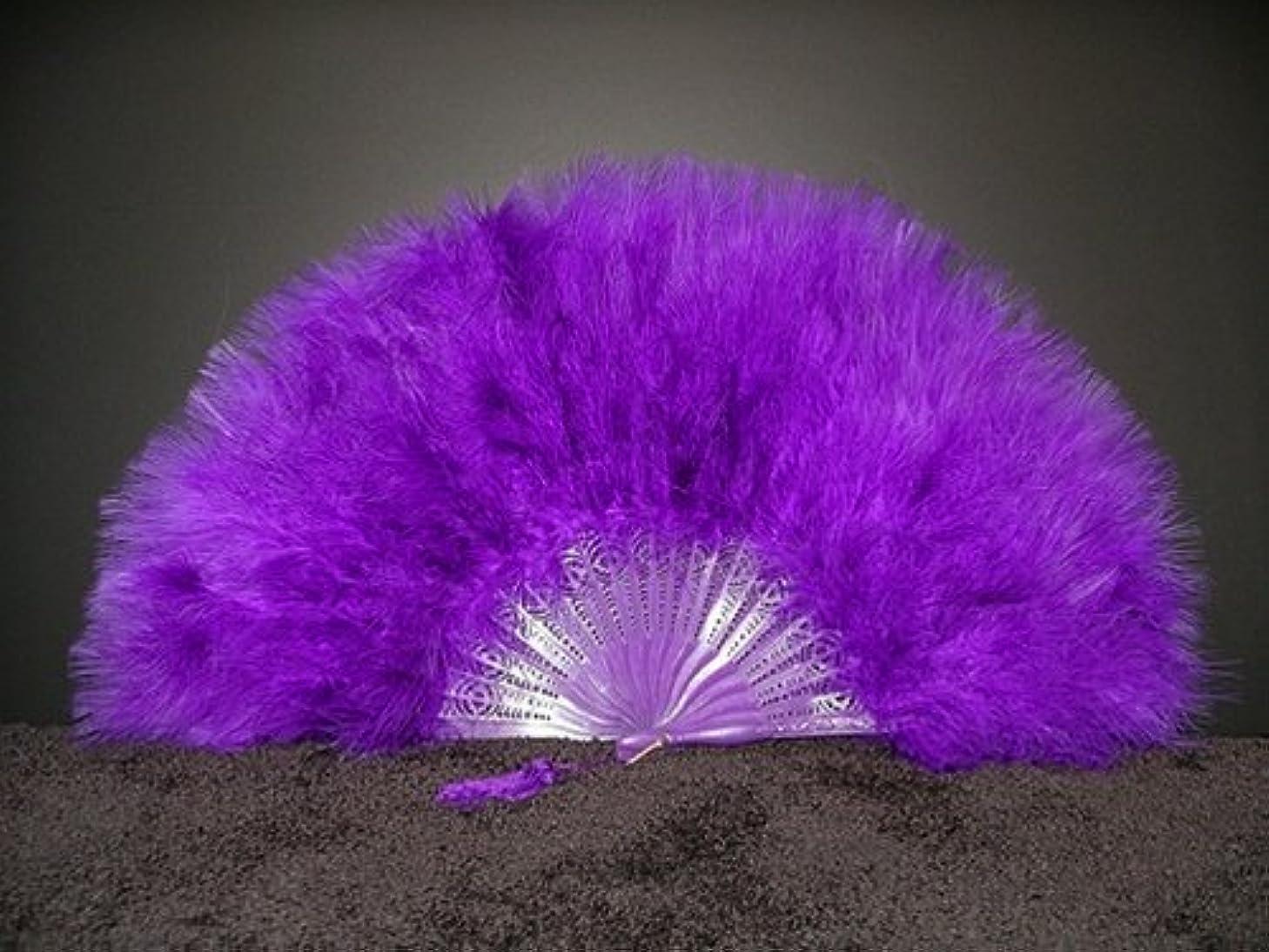 Marabou Feather Fan - PURPLE 12