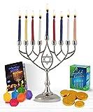 Zion Judaica Hanukkah Value Kit - Full Size Solid Menorah 44 Colored Candles Complete Hanukkah Guide Booklet 6...