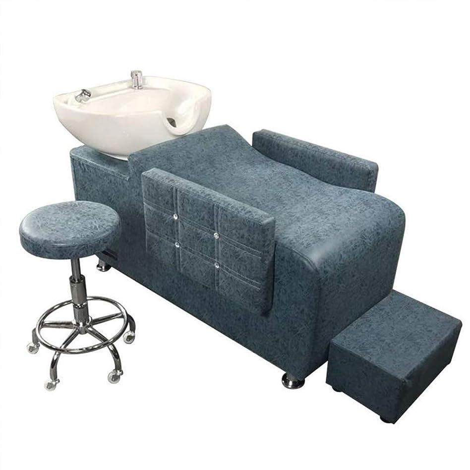 大西洋隠むさぼり食うシャンプーチェア逆洗ボウルユニット駅理容椅子スパサロン機器理髪シンクリフトスツールを送る(緑)