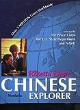 Rosetta Stone: Chinese Explorer
