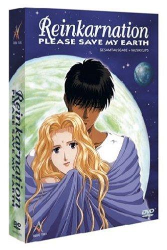 OVA 1 -6 (2 DVDs)