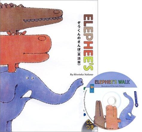ぞうくんのさんぽ〈英語版〉― Elephee's Walk〈with CD〉の詳細を見る