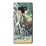JP2491GN9 北斎 霧降の滝 Hokusai Kirifuri Waterfall at Kurokami Mountain in Shimotsuke Note 9 Samsung Galaxy Note9 ケース
