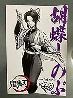 銀魂 FINAL 映画 入場者特典 鬼滅 胡蝶しのぶ アニメ グッズ