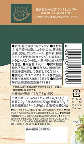 エスエスケイフーズからだシフト糖質コントロール焙煎ごまドレッシング170ml×4個