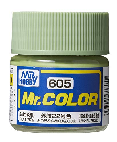 GSIクレオス Mr.カラー 艦船模型用カラー 外舷22号色 模型用塗料 C605