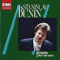 Beethoven: 4 Piano Sonatas by Stanislav Bunin (2010-09-22)