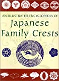 Japanese Family Crests.