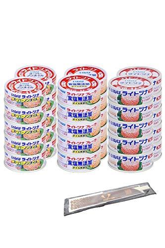 いなば ライトツナ シーチキン 3種類 セット おまけ(オリジナル割り箸セット)付き 缶詰 ツナ 保存食 (ノンオイル、食塩無添加、ライトツナ 各10缶の計30缶セット)