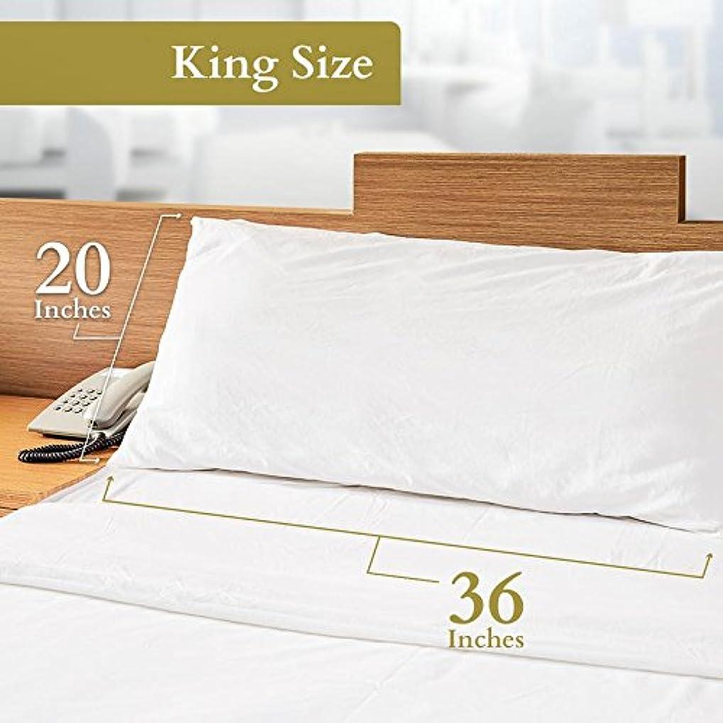 傾向薬管理しますデラックス低刺激性枕?–?ダウン代替、4パック キング ホワイト