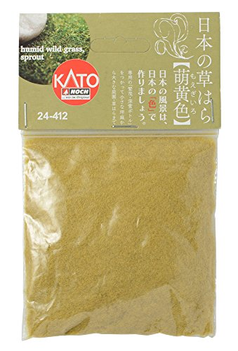 KATO 日本の草はら 萌黄 (もえぎ)色 24-412 鉄道模型用品