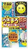 がまかつ(Gamakatsu) うきまろサビキ ハゲ皮上カゴ式 UM109 5号-ハリス0.8. 45563-5-0.8-07
