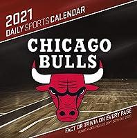 TURNER Sports シカゴブルズ 2021 ボックスカレンダー (21998051420)