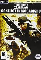 Terrorist Takedown Mogadishu (輸入版)