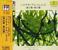 ソナチネ・アルバム2(2)