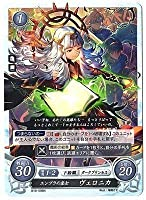 ファイアーエムブレム0/ブースターパック第10弾/B10-098 N エンブラの皇女 ヴェロニカ