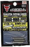 JACKALL(ジャッカル) シンカー JK タングステンカスタムシンカー スティックダウンショット ラウンドアイ 5.0g(3/16oz) 3個