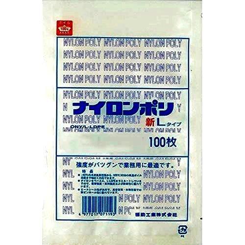 『ナイロンポリ 新Lタイプ規格袋 No.16 (100枚) 巾220×長さ330㎜』の2枚目の画像