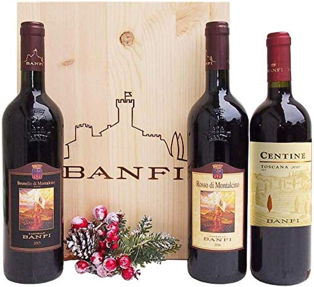 Wine gift baskets,tre vini pregiati della cantina banfi V166