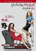 リゾーリ&アイルズ〈ファースト・シーズン〉 Vol.1 [DVD]