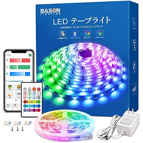 BASON RGB LEDテープライト 5m 防水防塵 APP リモコン操作 SMD5050 ledテープ 調光調色 超高輝度 音楽テープライト 明るい 間接照明 正面発光 切断可能 両面テープ 取付簡単 アダプタ付き LEDテープ型 屋内外装飾 ledライト (防水)
