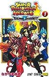スーパードラゴンボールヒーローズ ビッグバンミッション!!! 1