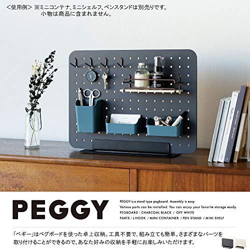 『キングジム ボード 卓上収納 有孔ボード 工具不要 PEGGY 白 PG400シロ』の2枚目の画像