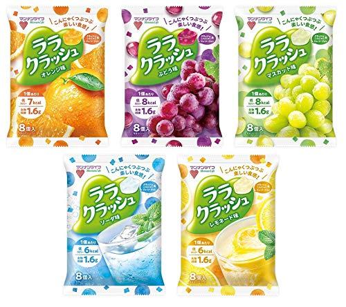 『マンナンライフ ララクラッシュ 5種(オレンジ味・ぶどう味・マスカット味・ソーダ味・レモネード味) 合計5袋』の1枚目の画像