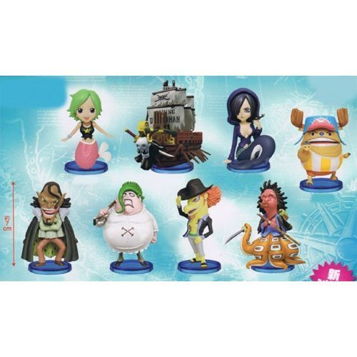 One Piece World Collectable Figure Vol.29 all eight species set (japan import)
