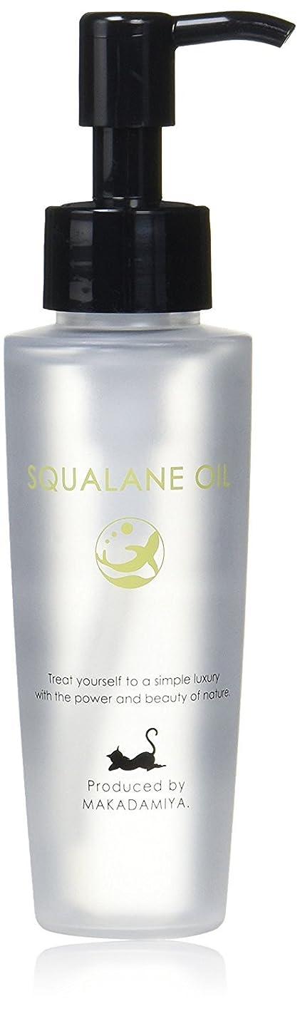 究極の工業用過ちスクワランオイル80ml(純度99%以上 スクワラン100% 動物性 フェイスオイル 低刺激) SQUALANE