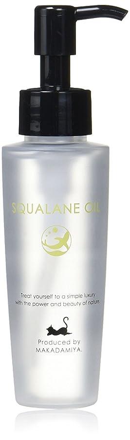 調整インデックス宿スクワランオイル80ml(純度99%以上 スクワラン100% 動物性 フェイスオイル 低刺激) SQUALANE
