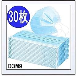 HRRTL 超快適 不織布 使い捨て 日常生活 花粉 飛沫 pm2.5 防塵 対策 通気性 高機能 抗菌 3層構造 30枚 D3M9