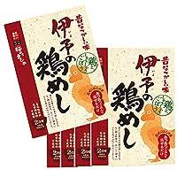 伊予の鶏めし 5個 まぜご飯の素 愛媛県