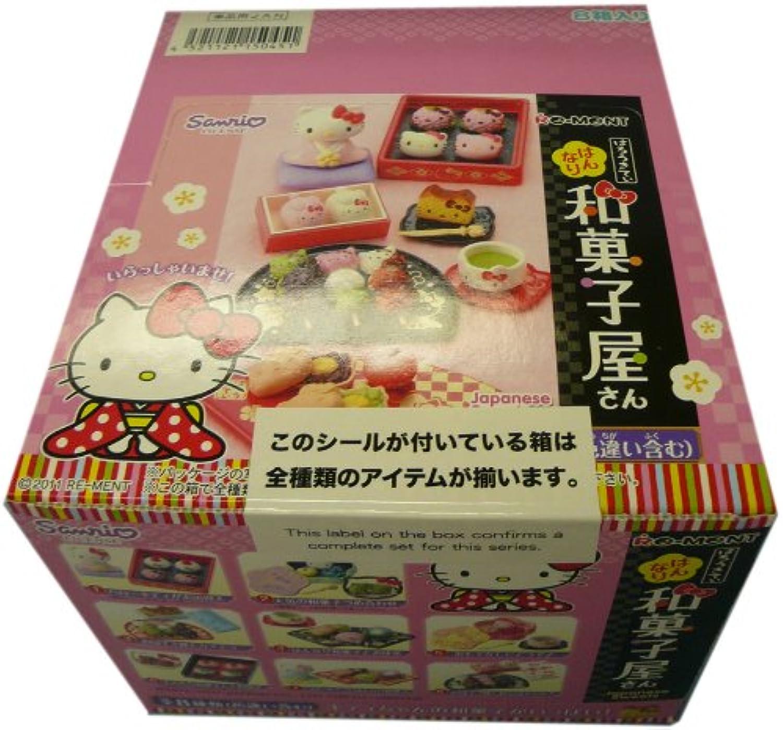 mejor precio Re-Ment Sanrio Hello Kitty Japanese Sweet Shop Shop Shop (Complete Set) by Re-Ment  entrega de rayos