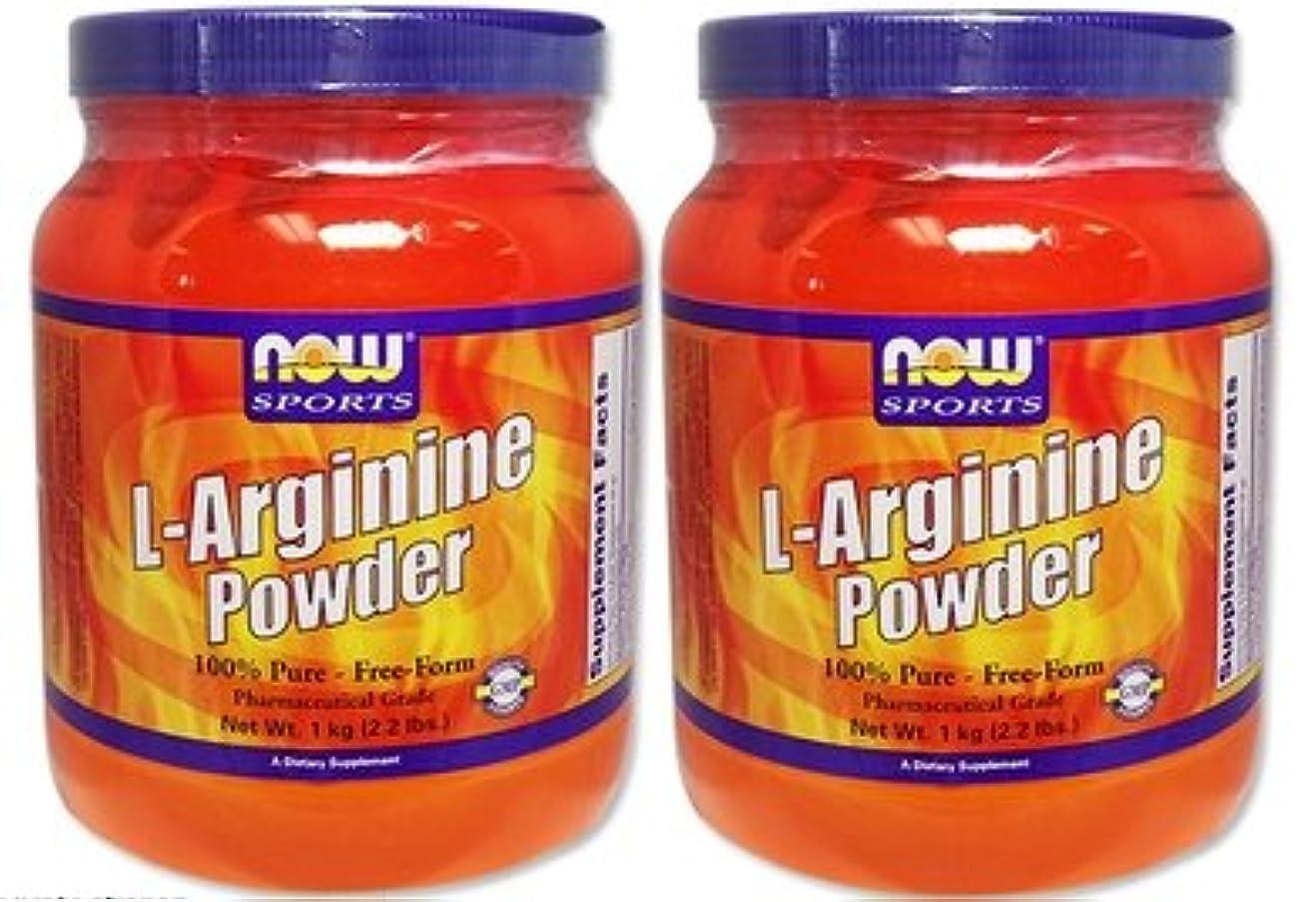 菊雑種料理をするL-アルギニン (1000g) 2個セット 海外直送品 [並行輸入品]