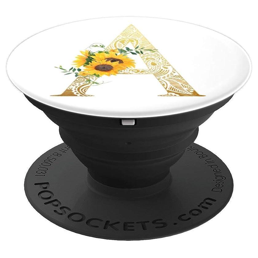 Sunflower Pop Socket White Letter A - Phone Stand Popsocket - PopSockets Grip and Stand for Phones and Tablets