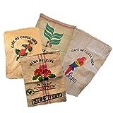 BlendNature Sacos de Yute Grande de Café Reciclados (4)