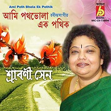 Ami Poth Bhola Ek Pothik
