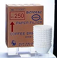 BONMAC (ボンマック) 業務用 コーヒー濾紙 立ロシ(25cm) 1,000枚入り(250×4) (879648) コーヒーフィルター ブルーワー用