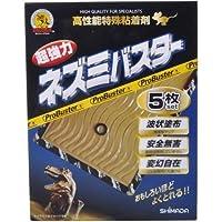 SHIMADA ネズミバスター 5枚入 × 10個セット