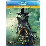 オズ はじまりの戦い 3Dスーパー・セット(2枚組/デジタルコピー付き) [Blu-ray]