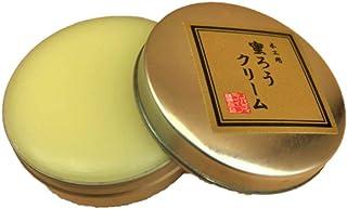 みつろうクリーム 蜜蝋クリーム ミツロウクリーム 天然100% (10g)