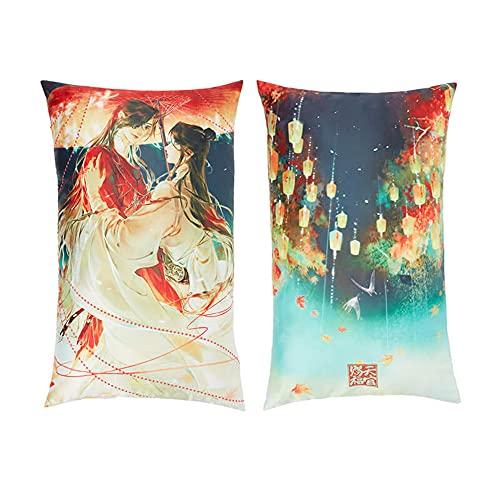 【限定販売】漫画「天官賜福」刺繍抱き枕 赤い糸