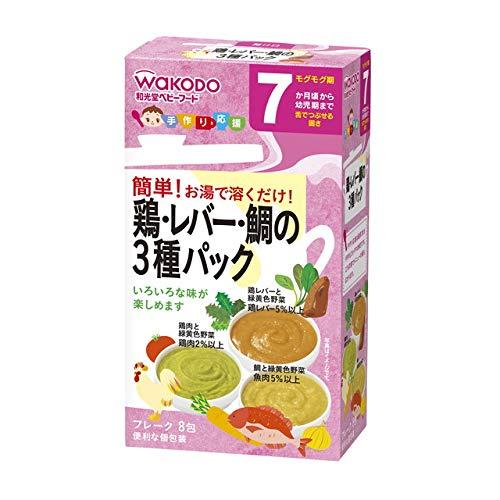 和光堂 手作り応援 鶏・レバー・鯛の3種パック (7ヶ月頃から)【3個セット】