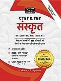 CTET AND TET Sanskrit Complete Exam Book