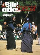 HB Bildatlas Special, H.23, Japan