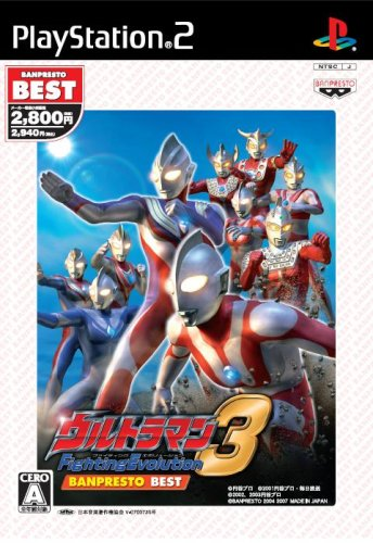Ultraman Fighting Evolution 3 Best Requires Japanese Ps2