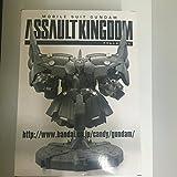 ASSAULT KINGDOM 機動戦士ガンダムUC ネオ ジオング 全高約40cm ABS PVC製 彩色済み フィギュア