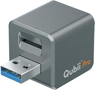 Maktar Qubii Pro グレー 充電しながら自動バックアップ iphone usbメモリ ipad 容量不足解消 写真 動画 音楽 連絡先 SNS データ 移行 SDカードリーダー 機種変更 MFi認証 (microSD別売)